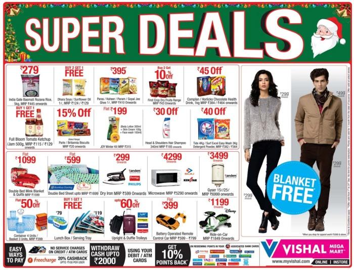Vishal MegaMart - Super Deals
