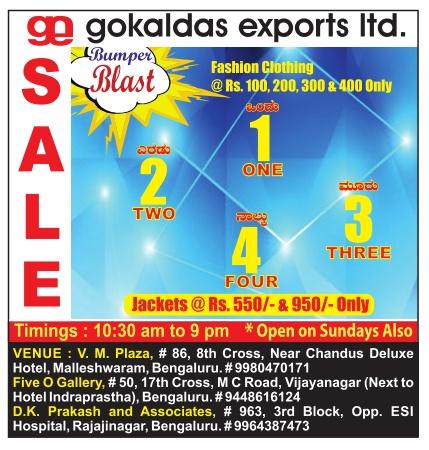 Gokaldas Exports Ltd - Sale