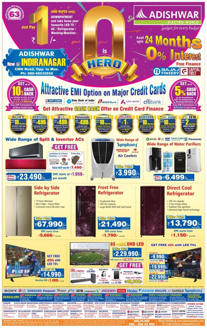 Adishwars Electro World - Hottest Offer