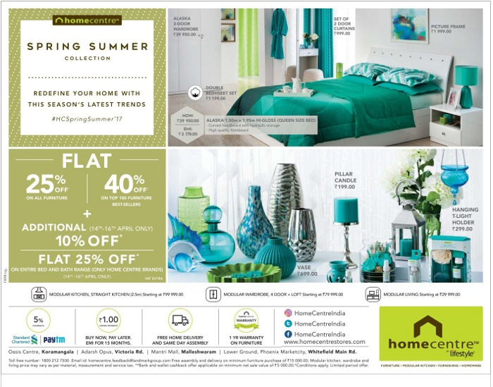 HomeCentre By LifeStyle - Sale