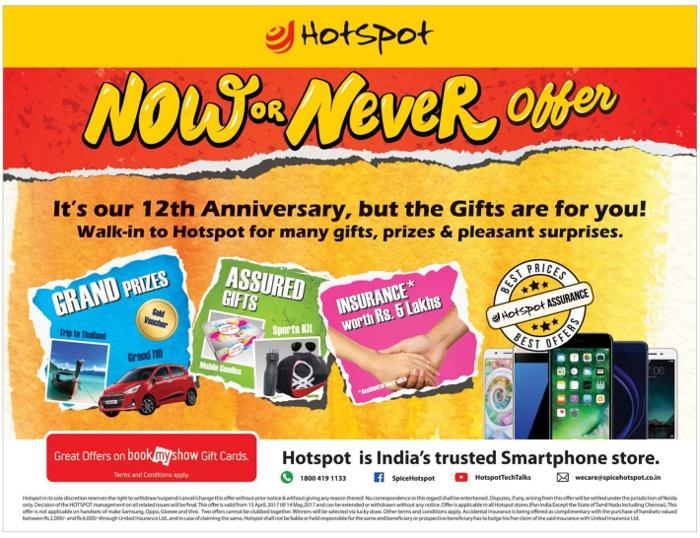 HotSpot - Offers on Smartphones