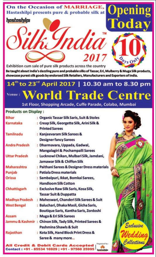 Silk India 2017 - Exhibition cum Sale