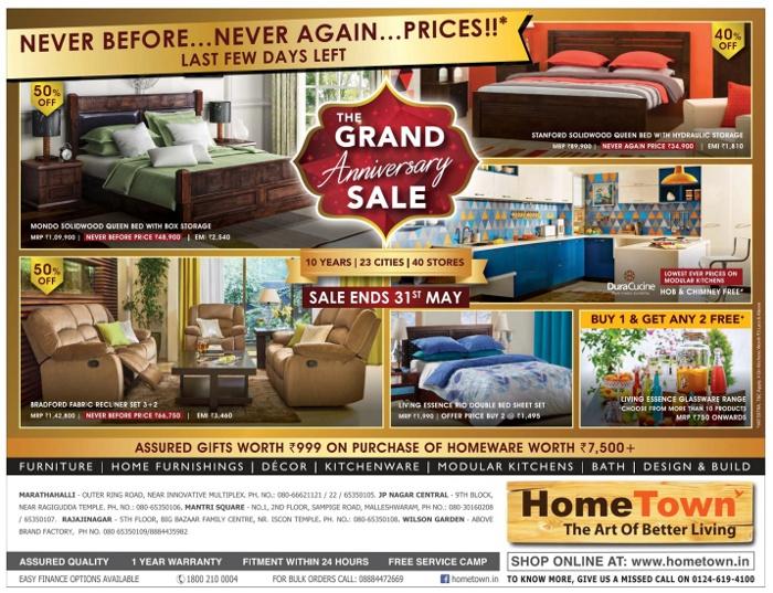 HomeTown - Sale