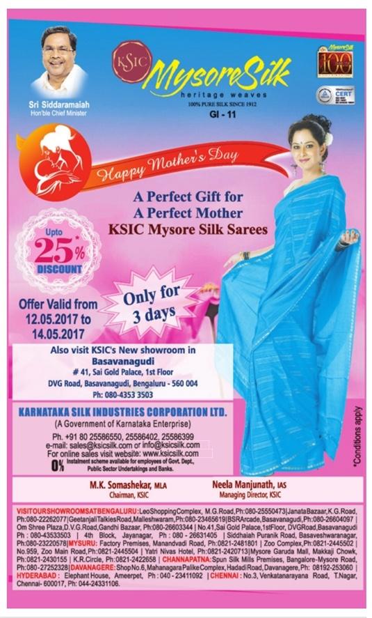 Biggest ksic showroom in bangalore dating
