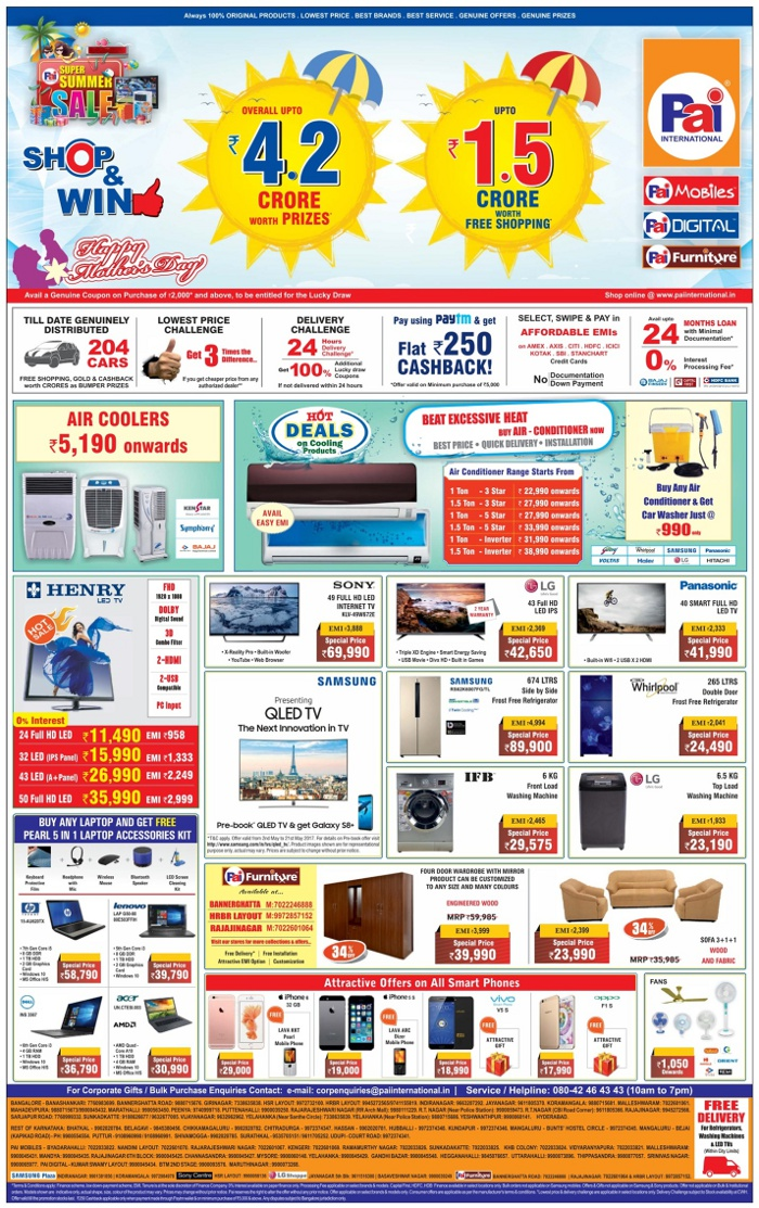 Pai International Electronics - Lowest Price Sale