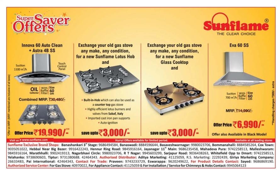 Sunflame - Super Saver Offer