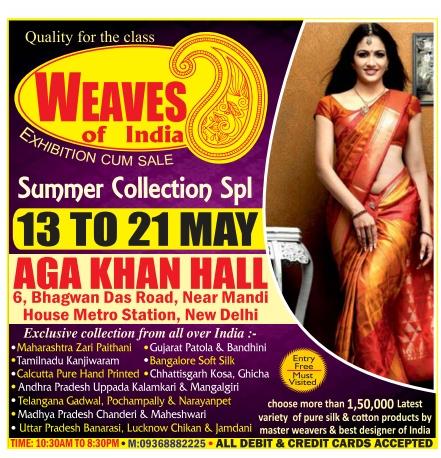 Weaves of  India - Exhibition cum Sale