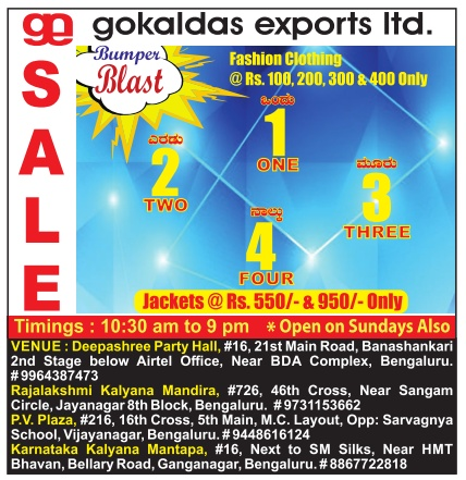Gokaldas Exports Ltd - Sale