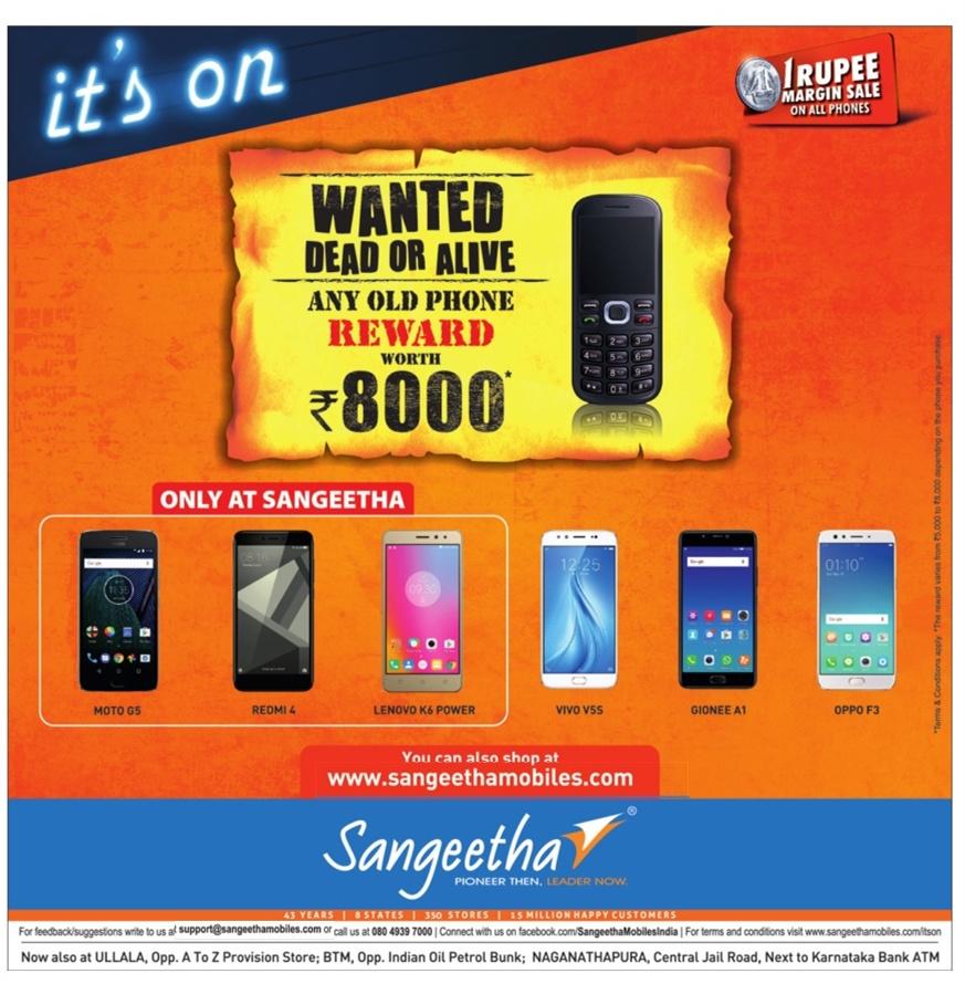 Sangeetha - 1 Rs. Margin Sale