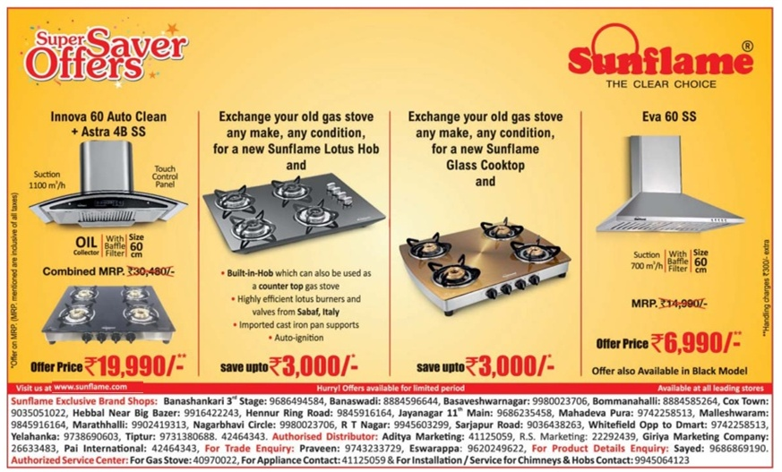 Sunflame - Super Saver Offer