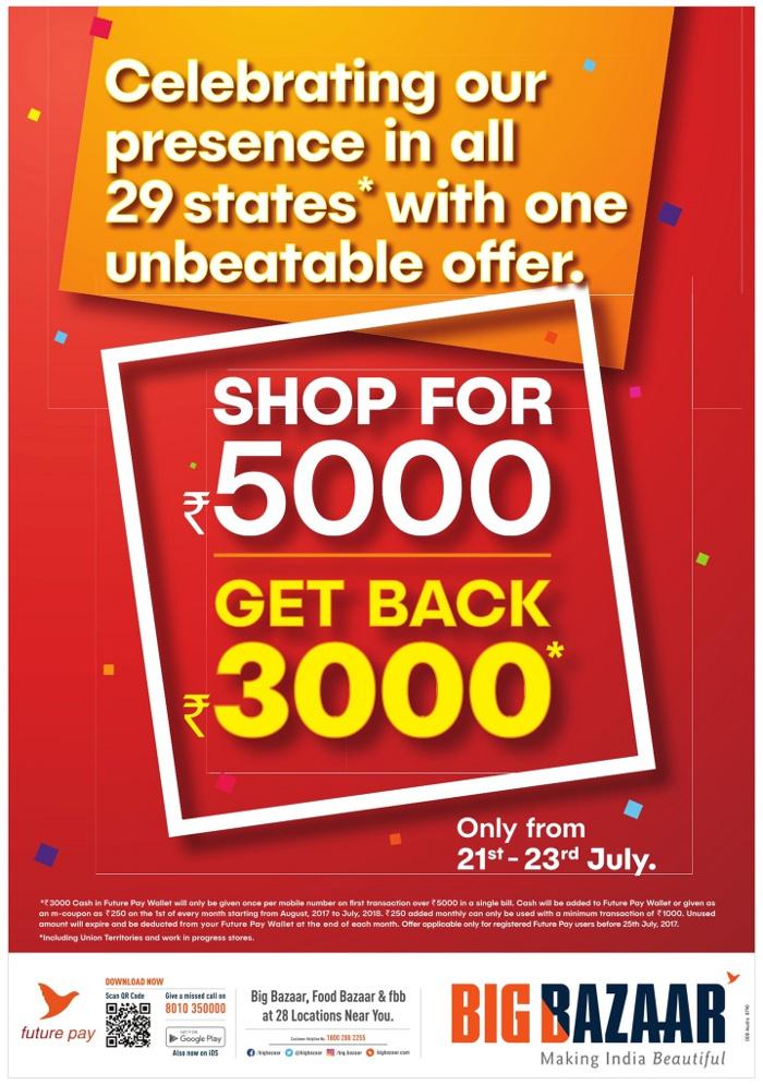 Big Bazaar - Grab the Offers