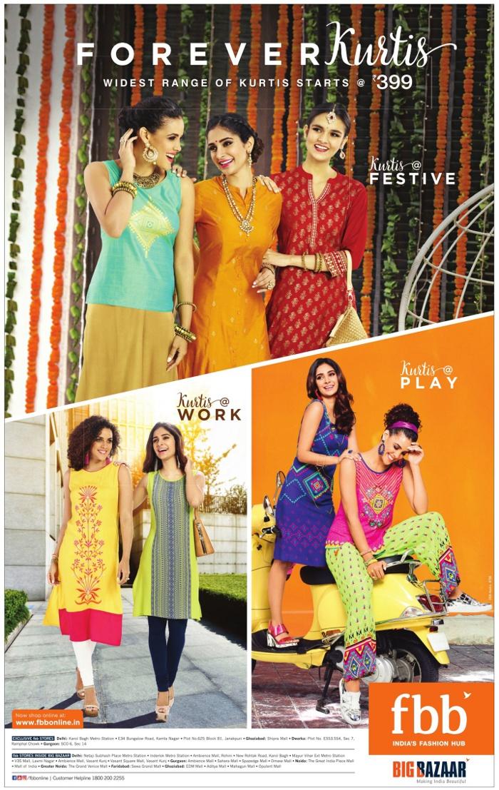 Big bazaar shilpa bangalore indian 5