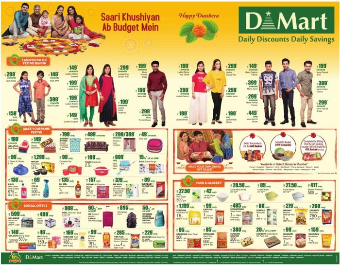 D Mart - Unbelievable Low Prices