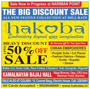 Hakoba - Upto 50% off