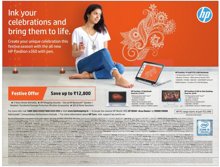 offer on laptop