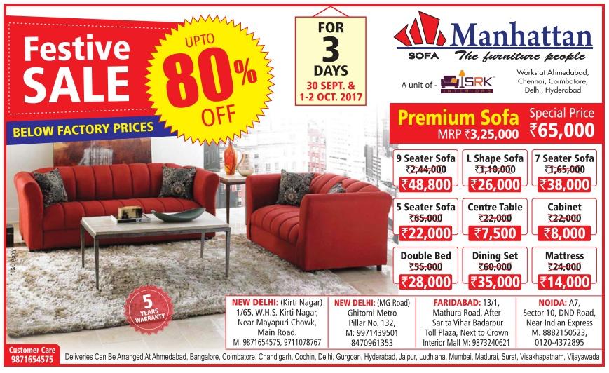 Manhattan Furniture - Sale
