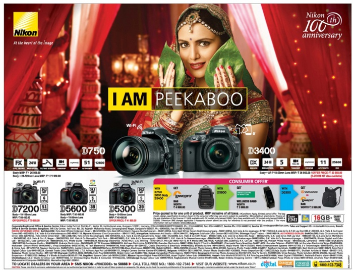 Nikon - Attractive Offers