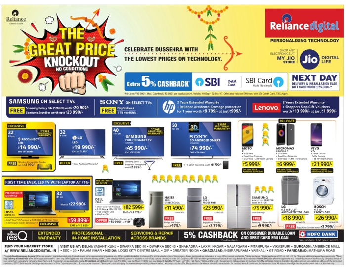 Reliance Digital - Lowest Price Assurance