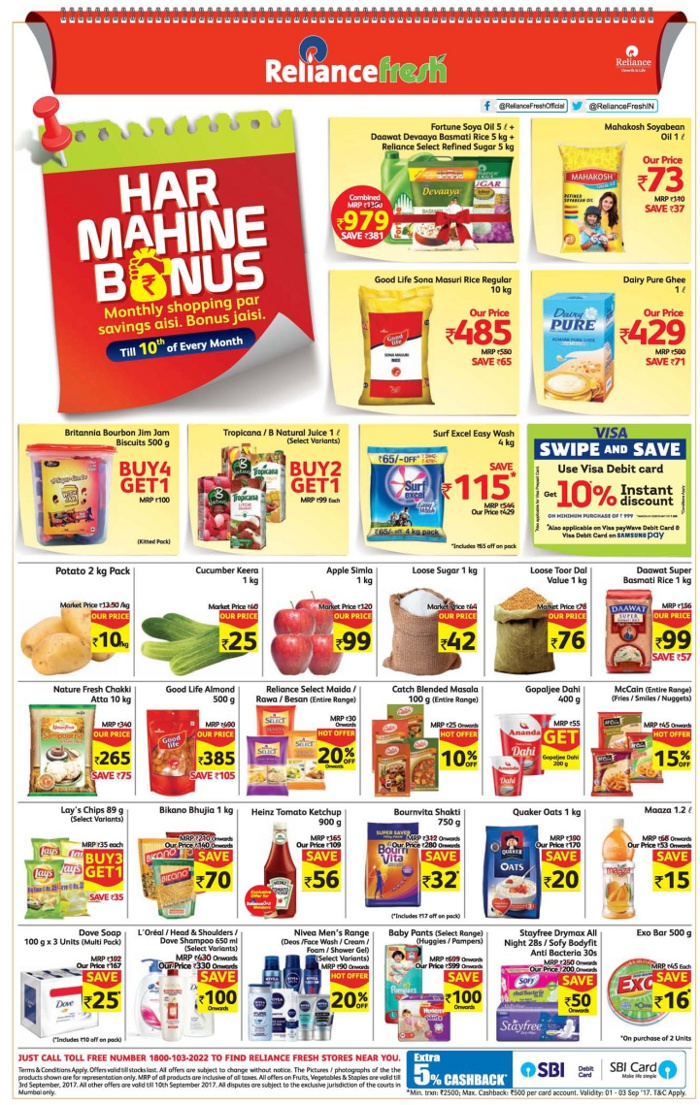 RELIANCE FRESH LIMITED