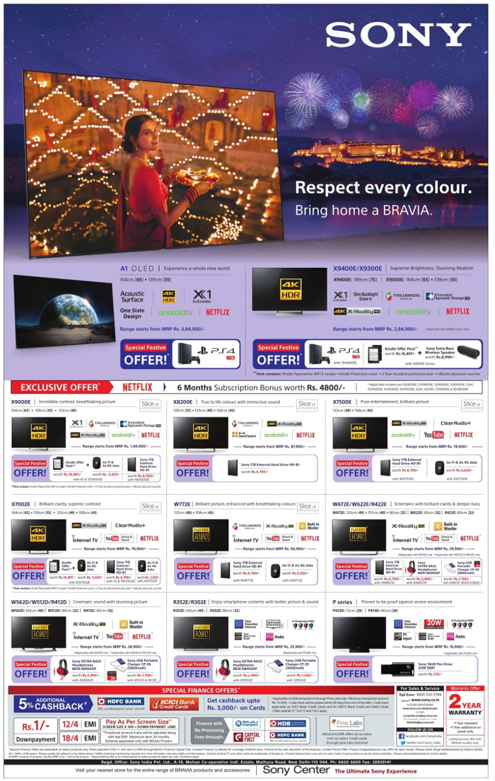 sony tv offers. sony tv - special festive offer tv offers n