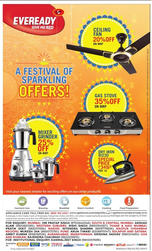 Eveready Home Appliances - Sale