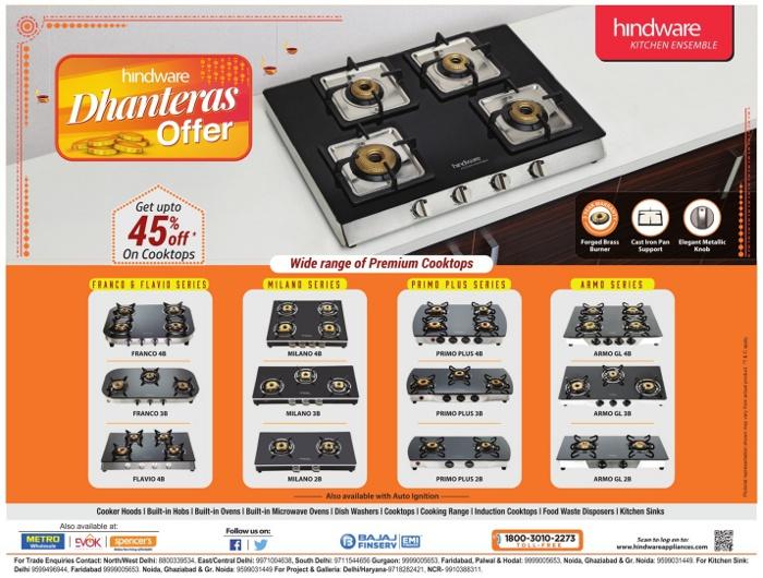 Hindware Kitchen Appliances - Sale