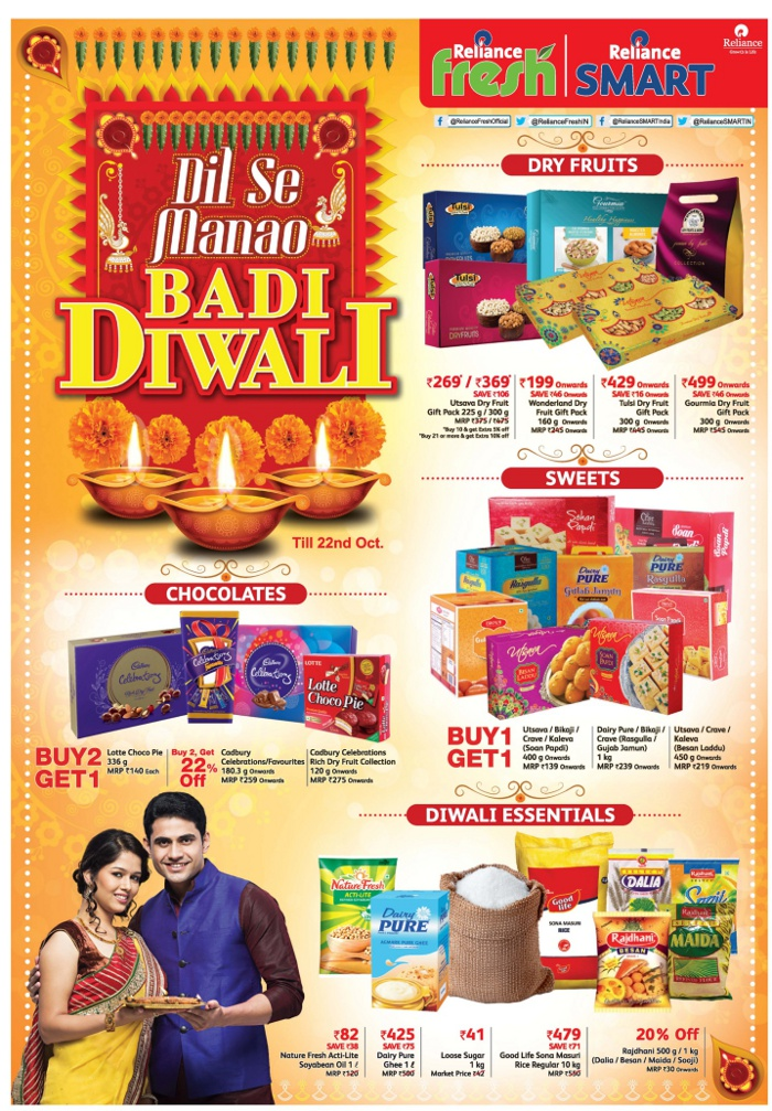 Reliance Fresh - Diwali Offer