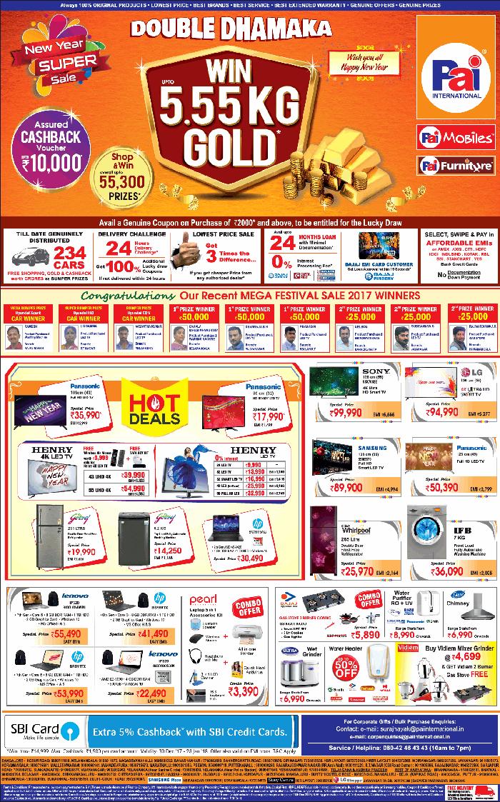Pai International Electronics - Lowest Price Sale