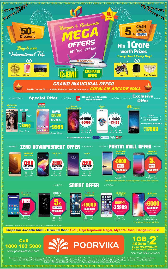 Poorvika Mobile World  - Offers on SmartPhones
