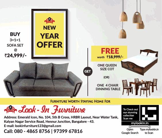 LOOK IN Furniture - Sale