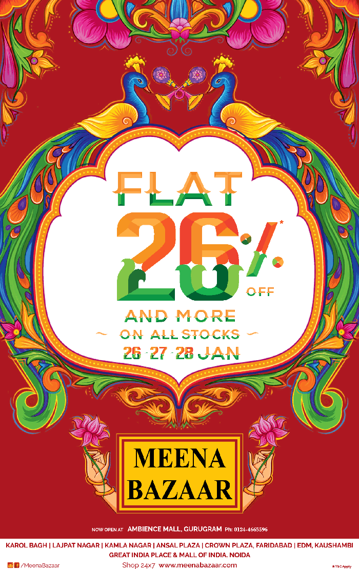 MEENA BAZAAR (Original Since 1970)  - Sale