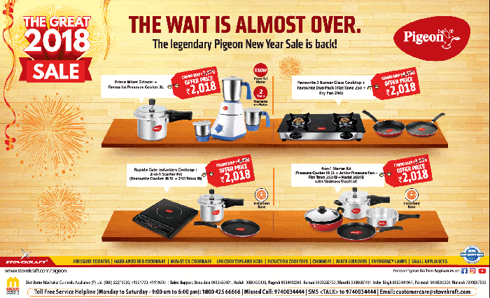 Pigeon Kitchen Appliances - Exciting Offers