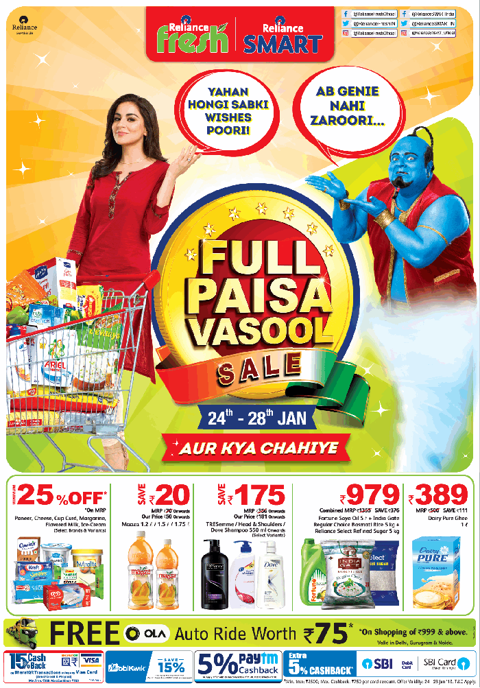 Reliance Fresh/Reliance Super/Reliance Mart - Full Paisa Vasool