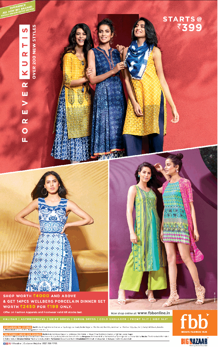 Fashion at big bazaar website 44