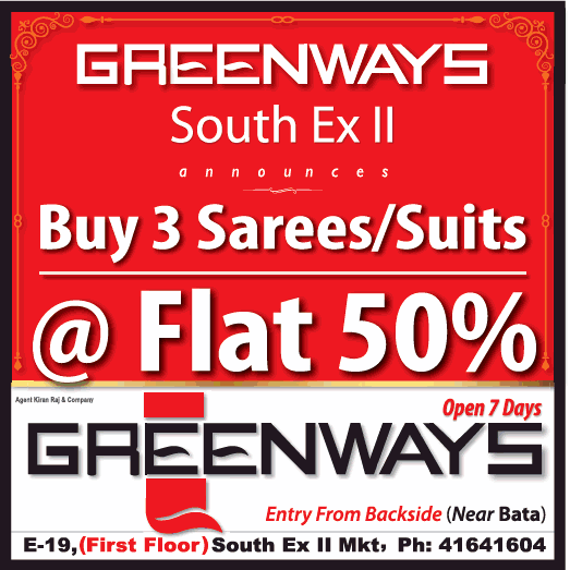 Greenways South Extn II - Sale