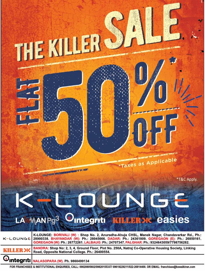 K Lounge - Sale