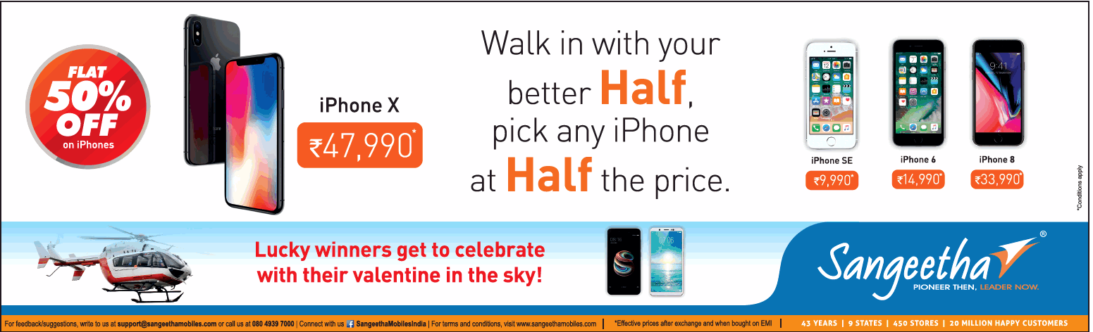 Sangeetha - Offers on Apple iphone