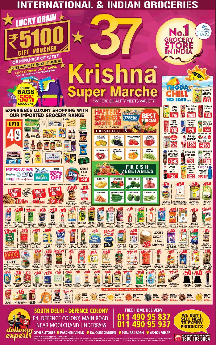 37 Krishna Super Marche - Sale