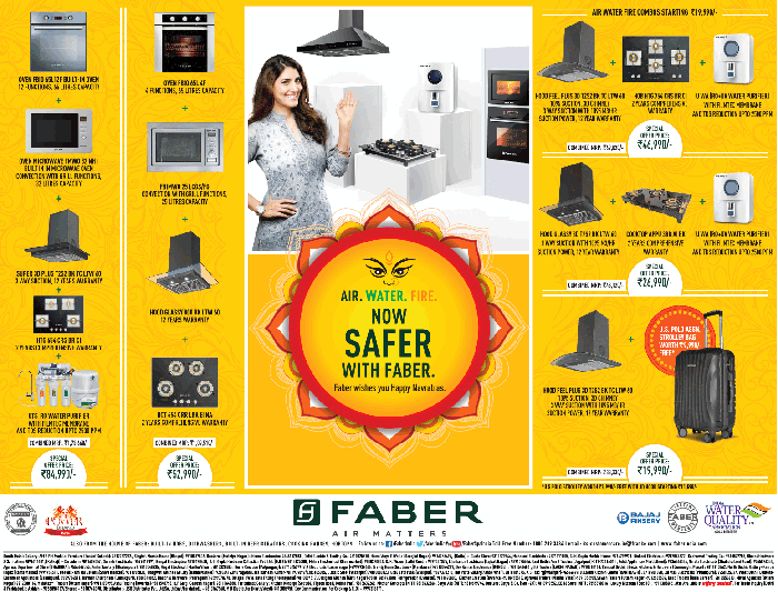 Faber - Special Offers