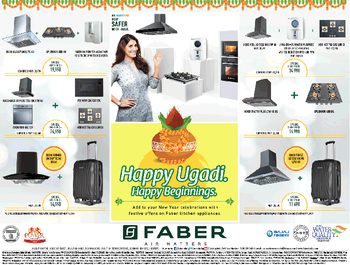 Faber - Attractive Offers