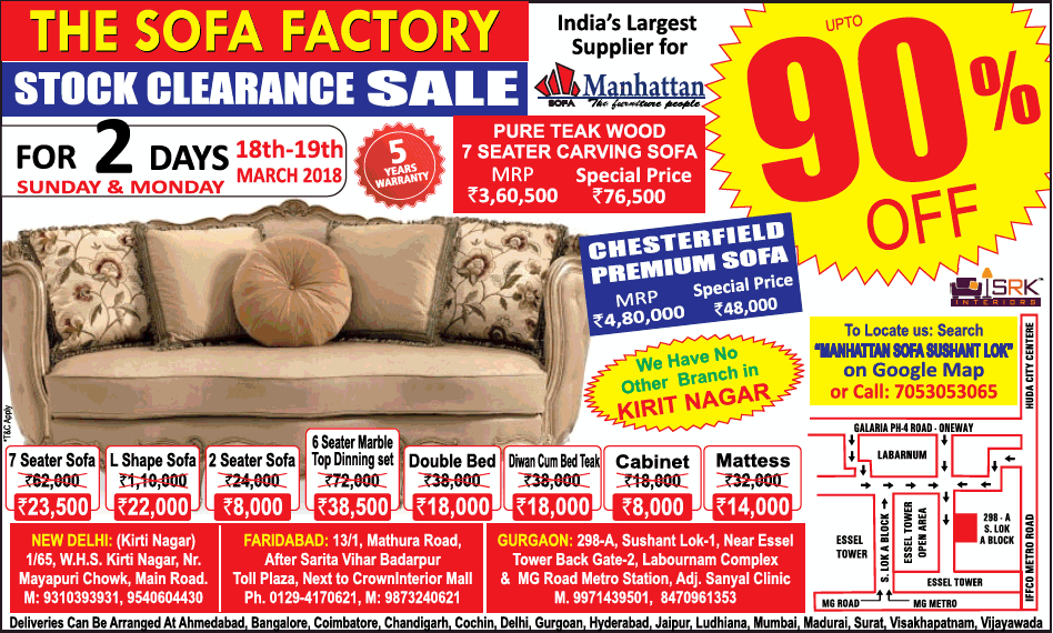 Manhattan Furniture - Sale