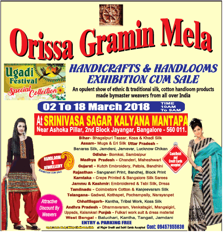 Odisha Gramin Mela - Display cum Sale