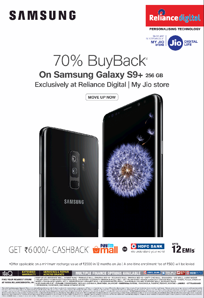 Reliance Digital - Offers on Smartphones