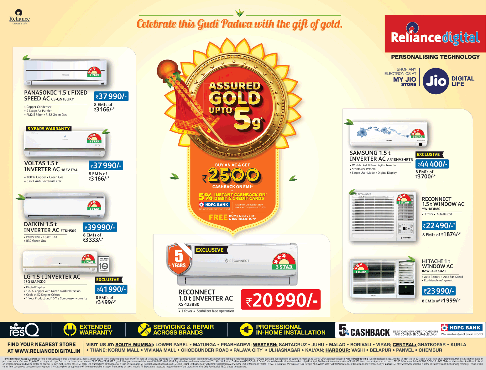 Reliance Digital - Attractive Offers