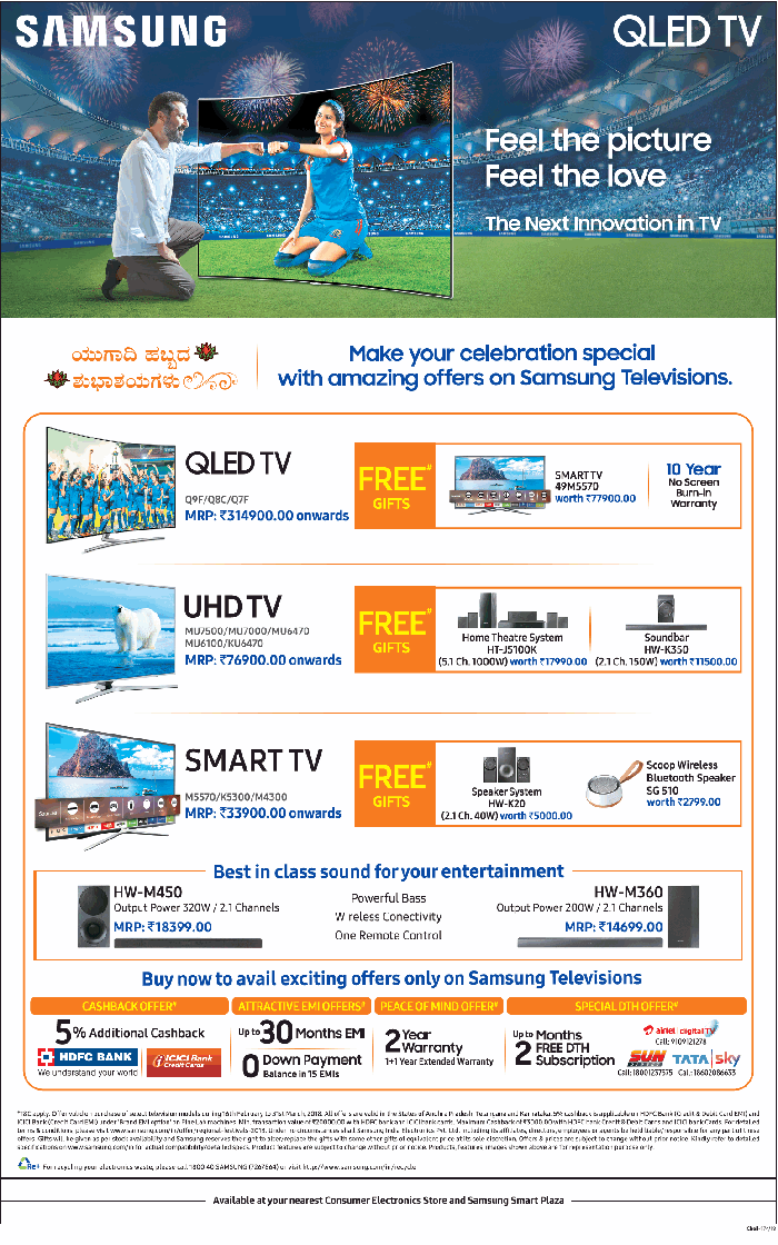Samsung Smart TV - Amazing Offers
