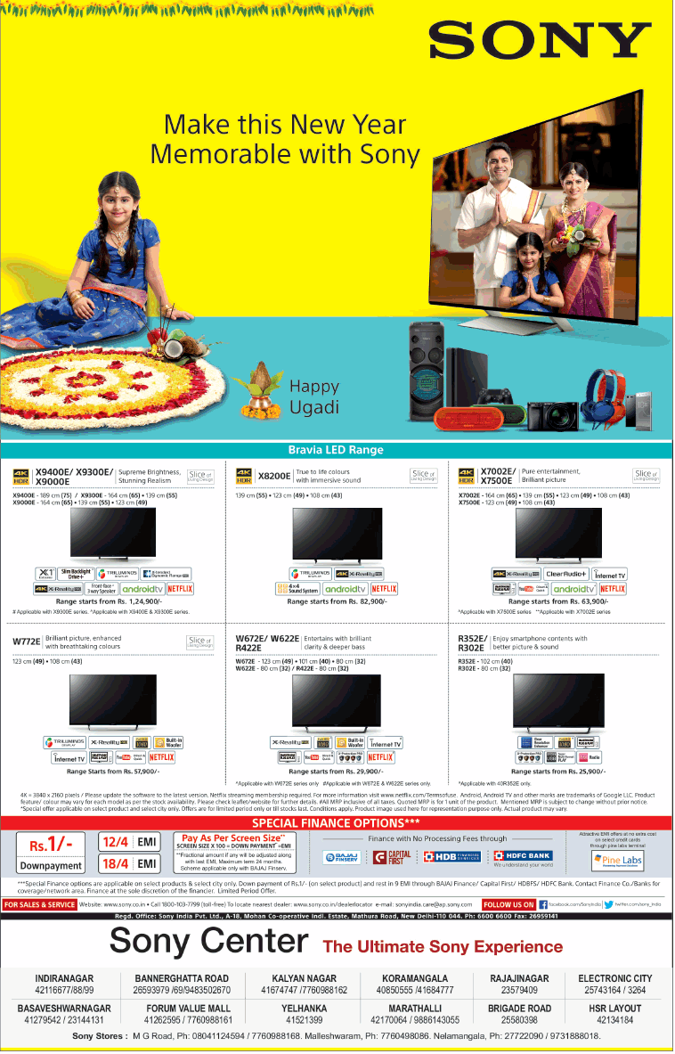Sony TV - Special Festive Offer