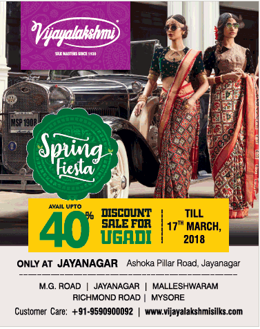 Vijayalakshmi Silk & Sarees - Sale