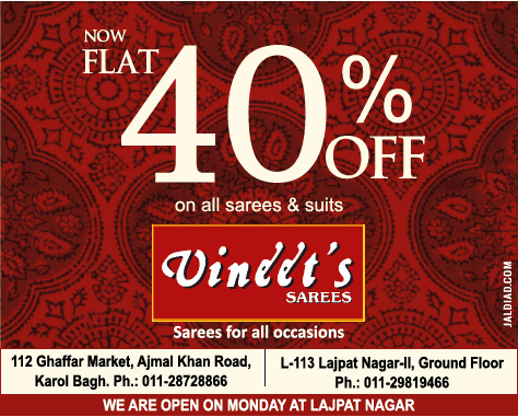 Vineet's Sarees - Sale