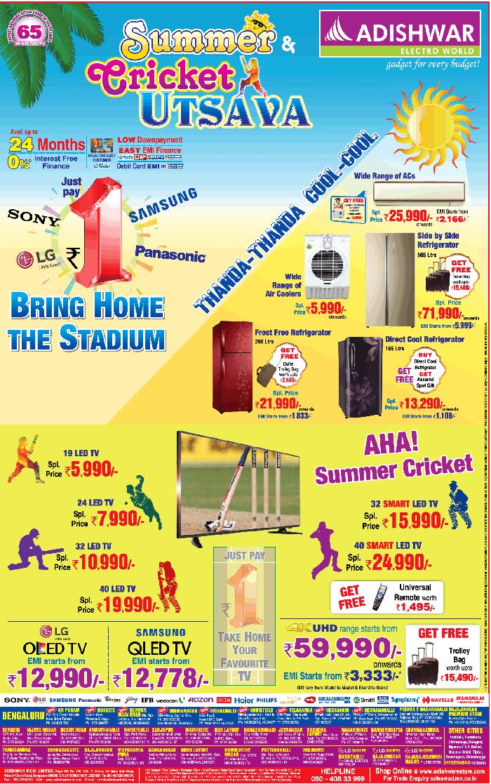 Adishwars Electro World - Sale