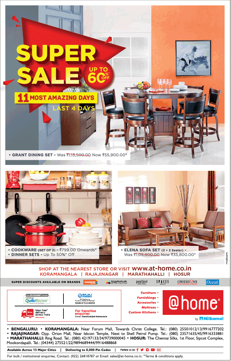At Home - The Big Sale